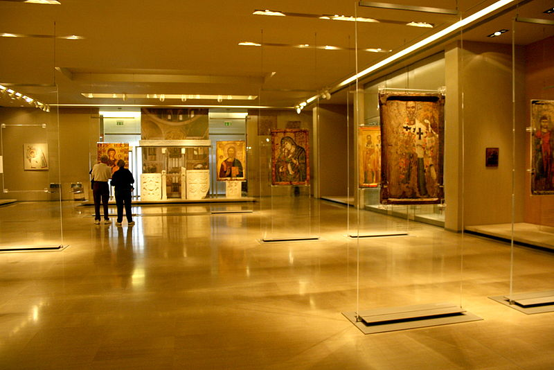 Byzantine Christian Museum Gtp